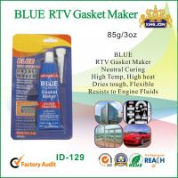 Quality Neutral Curing Grey RTV Silicone Gasket Maker Flexible Resist To Engine Fluids for sale