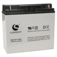 Buy cheap 12v 17ah gel battery from wholesalers