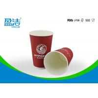 Red Color Hot Drink Paper Cups 16oz 90x60x134mm Size With Odourless Smell for sale