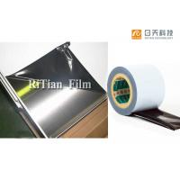 China PE Polyethylene Protective Film Stainless Steel Adhesive Surface Protection wholesale