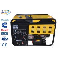 China Portable Underground Cable Equipment Rated Power 3KVA Open Frame Diesel Generator wholesale