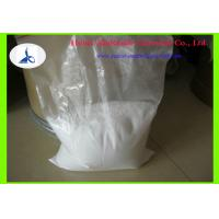 China CAS 82248-59-7 Pharmaceutical Intermediate Atomoxetine Hydrochloride C17H21NO HCl wholesale