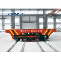 China motorized coil cart on rail for industrial rail die material handling cart wholesale