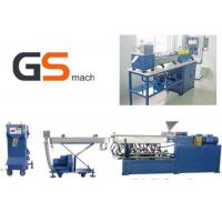 China Mini Lab Double Screw Extruder Pelletizing Line Compounding And Granulation wholesale