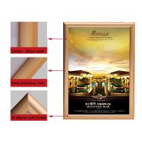 China A2 Size Golden Color Aluminium Snap Frames, Jewelry Advertising Snap Display Frames wholesale