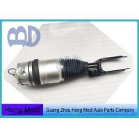 China 7P6616039N 7P6616040N Audi Air Suspension Airmatic Shock Absorber Suspension System wholesale