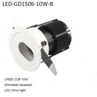 China 10W recessed new design dimmable LED down light for living room used wholesale