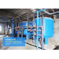 Buy cheap 220V 380V Automatic Sea Water Purification Plant For Daily Water Consumption from wholesalers