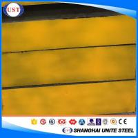 Quality ASTM A618 A3 cold work steel flat bar for sale