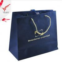 China Free Sample Factory Directly Wholesale Shopping Package Customized Paper Shopping Bag for Clothing Company wholesale