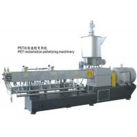 China 400-500kg/H Capacity Plastic Recycling Extruder For PET Bottle Recycled Material wholesale
