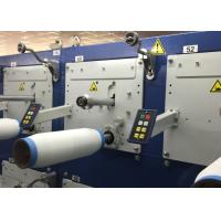 China Cotton Thread Embroidery Thread Winding Machine  In Chemical Fiber Industrial wholesale