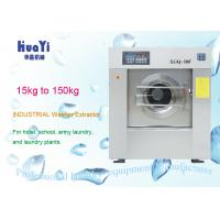 China 304 Stainless Steel Industrial Washing Machine Heavy Duty Washer Dryer wholesale