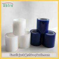 China 70MIC High Transparency Electrostatic Protective Film Anti Static Tape wholesale