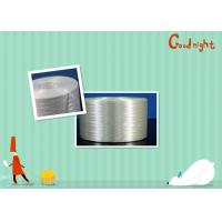 China Direct Roving Continuous Fiberglass 362C for Reinforcing Thermoplastic For CFRT Process wholesale