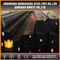 China Q195 2 inch black iron pipe for furniture tube on sale