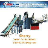 China PET waste bottle washing line waste bottle recycling machine PET material recycle machine plastic bottle washing machine wholesale