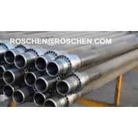 China 4 inch Reverse Circulation Drill Rods with 4 inch Remet Thread for RC Hammer RE542 RC Drilling wholesale