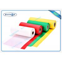 China Recycling Full Of Color PP Spunbond Non Woven Fabric Nontextile SGS wholesale