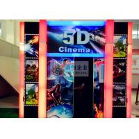 China Computer Control 5D Cinema System with Cinema Cabin and Motion Chair wholesale