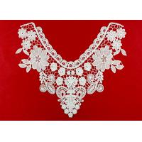 China White Embroidery Guipure Lace Collar Applique With DTM Poly Milk Silk Azo Free wholesale