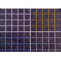 China Wall Tile Grout Coating wholesale