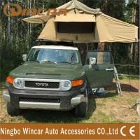 China 420D 260G / 280G ripstop canvas Waterproof roof top tent For travel wholesale