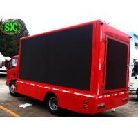 China mobile truck p8 smd 3535 led display,  Led Advertising Screens,  flexible use wholesale