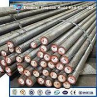 China Forgd Steel AISI P20+Ni Steel round bar wholesale