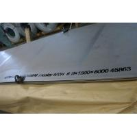 Buy cheap ASTM A240 alloy 20 uns N08020 2.4660 plate sheet strip coil plates sheets strips from wholesalers