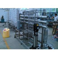 China Automatic PLC PW reverse osmosis water systems for WFI URS / CP 1000L/H on sale