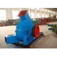 China Model 1100 Disc Biomass Wood Chipper Machine With LowPowerConsumption wholesale