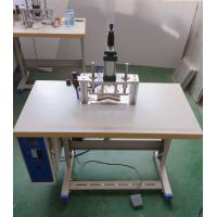 Buy cheap Long Service Life KN95 Mask Sealing Machine With Production Capacity from wholesalers