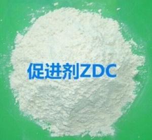 China CAS 14324-55-1 Rubber accelerator ZDEC/ZDC/EZ Rubber Chemicals Accelerator ZDEC/ EZ tire rubber belt wholesale