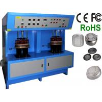 Buy cheap No Pollution Brazing Welding Equipment 25KW-160KW Electric Heating Tube Welding from wholesalers
