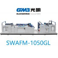 China Industrial Paper Lamination Machine With Auto Feed System 220 / 380V on sale