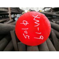 China XM - 19 Round Metal Bar , Stainless Steel Solid Round Bar With Big Diameter wholesale