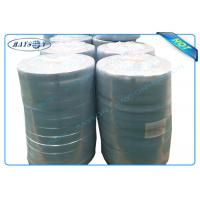 Quality White Color Hydrophilic PP Spunbond Nonwoven Fabric for Hygiene / Diaper Products for sale