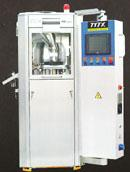 Buy cheap GZPT-26/32/40/45 Series of High Speed Rotary Tablet Press Machine from wholesalers