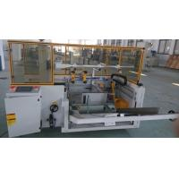 China Glass / PET Bottle Automatic Carton Packing Machine Case Former With Adhesive Tape wholesale