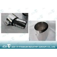 0.05mm Sound Film Cold Rolling Coil , High Purity Straight Coil Foil