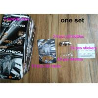 China Sex Pill Blister Card Packaging wholesale
