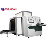 China Airport Scanning X Ray  Baggage scanner 24bit Processing Real Time wholesale