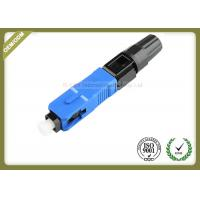 China Professional Fiber Optic Accessories SC UPC SM MM Fiber Fast Connector 52~55mm Length wholesale