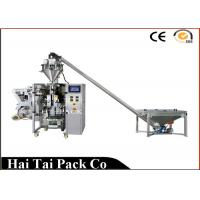 China Spices Powder Automatic Weighing And Packing Machine With Sealer wholesale