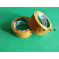 China Colored BOPP packing tape size 48mm x 50m wholesale