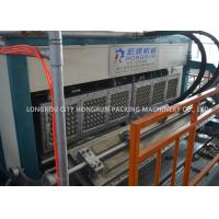 China Receyle Paper Pulp Molding Machine For Egg Box , Full Automatic Egg Tray Machine on sale