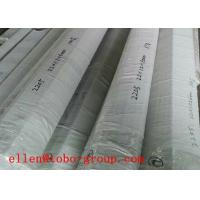 Buy cheap Tobo Group Shanghai Co Ltd  ASTM A213 TP347H Austenitic Stainless Steel Seamless Pipe from wholesalers