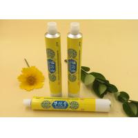 Printed Collapsible TravelSqueezeTube, 3 - 200ml Volume Package Tube