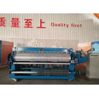 China 2m width full Automatic Welded Wire Roll Mesh Welding Machine Manufacture wholesale